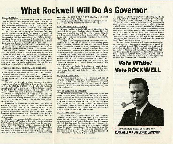 VCU_M342 Box 13 Rockwell for Gov flyer rsz NO AD.jpg