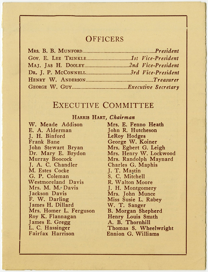 M 9 Box 98 Cooperative Education Assoc of Va pamphlet back rsz.jpg
