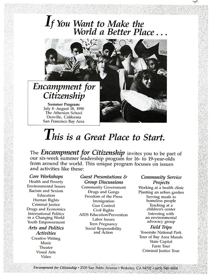 VCU_Encampment for Citizenship recruitment materials_3.jpg