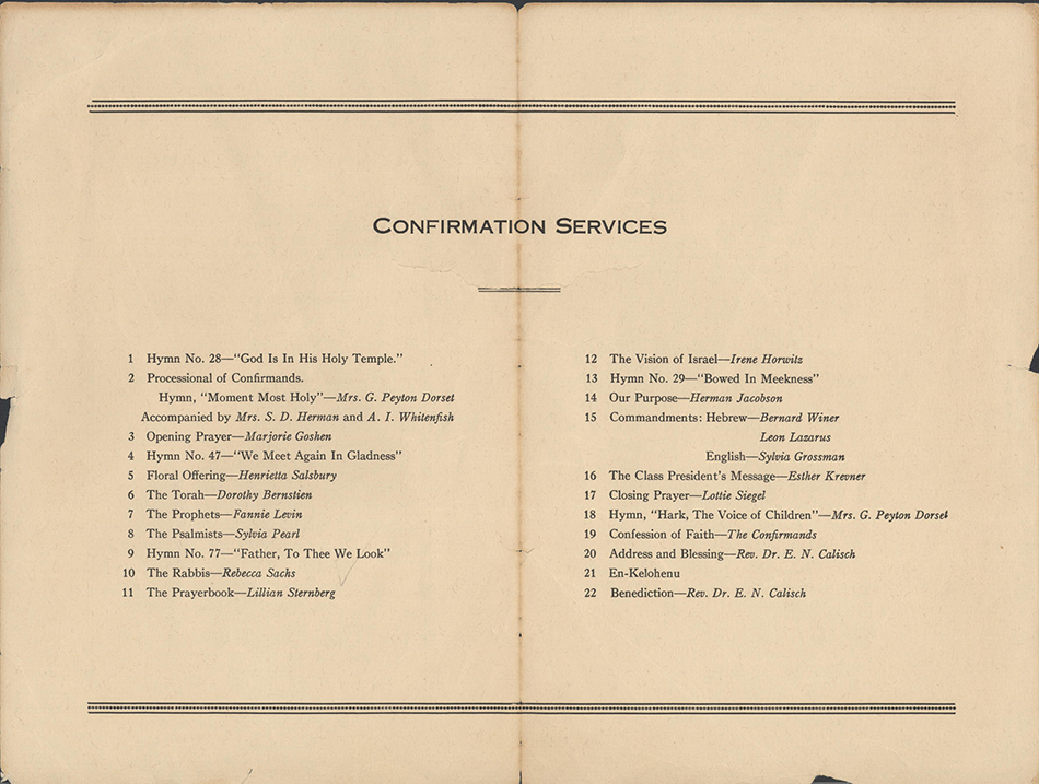 Beth Ahabah_Neighborhood House Confirmation Program 1932 p2_3 rsz.jpg