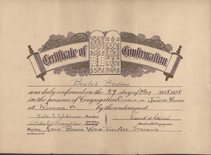Beth Ahabah_NCJW Collection_Neighborhood House Confirmation Certificate rsz.jpg