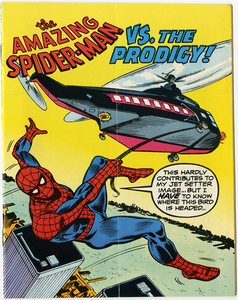 VCU_Spider Man_Planned Parenthood comic cover rsz.jpg